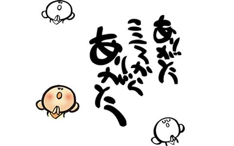 ありがとう (テレビドラマ)の画像 p1_14