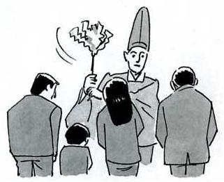 各儀式の手順イラスト