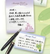 メッセージカード画像
